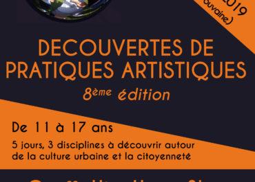 Semaine de découvertes de pratiques artistiques du 21 au 25 octobre