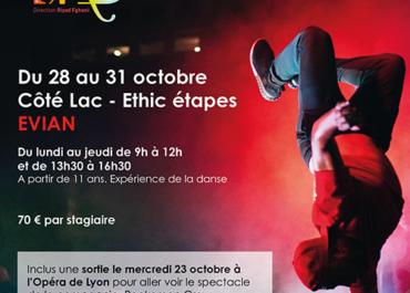 Stage de danse hip-hop avec la Cie Pockemon Crew du 28 au 31 octobre